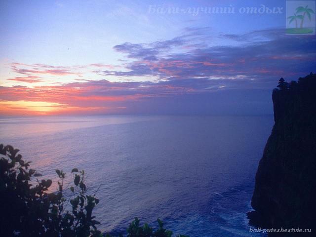 Закат Скала Улувату Бали
