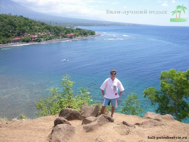 Амед Бали