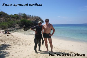 Мой друг на Бали Антойо