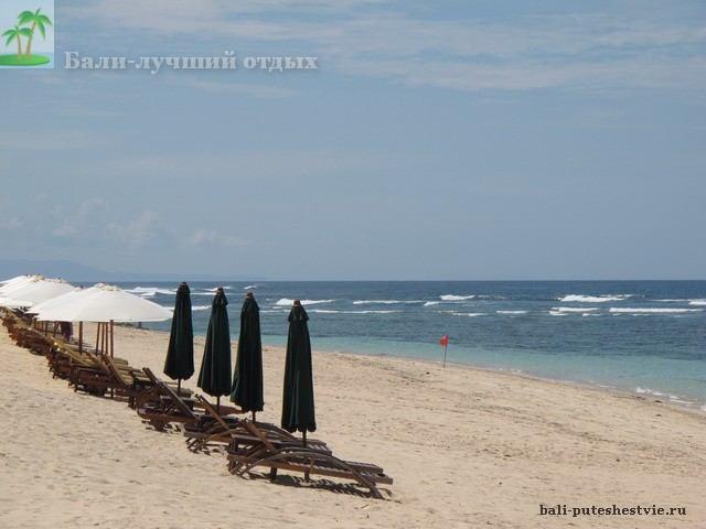 пляж Бали отдых