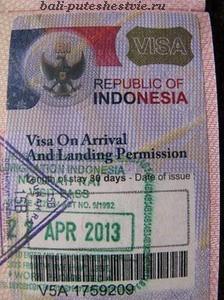 Вид новой визы на Бали