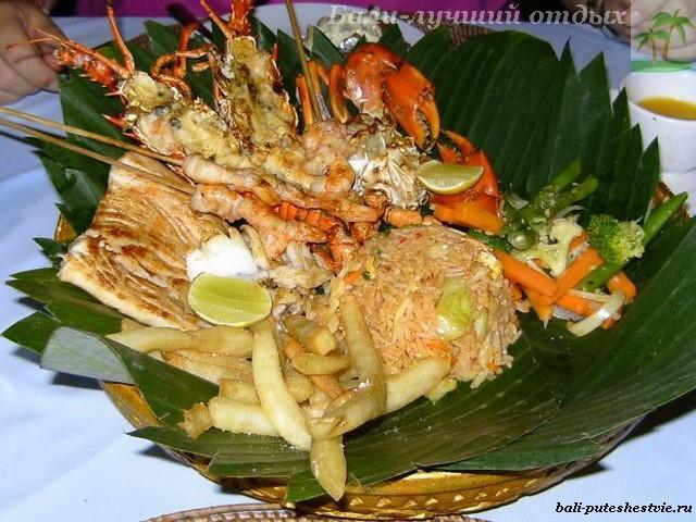Блюдо национальной кухни Бали