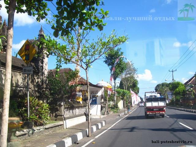 Дороги на Бали