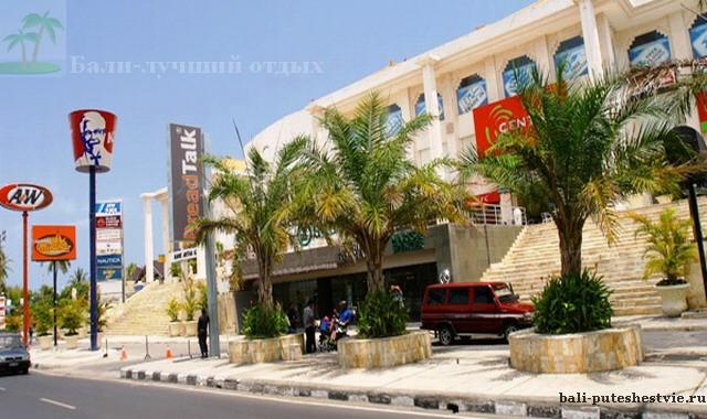 Торговый центр на Бали