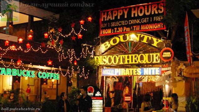Самая известная дискотека на Бали - Баунти