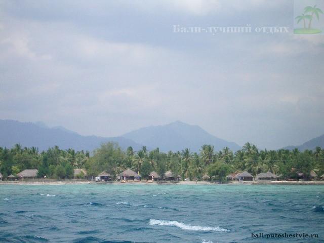 Остров Гили Травангат
