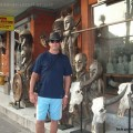 Кута Бали