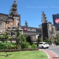 На Бали дьюти фри в Куте