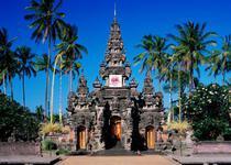 Художественно-культурный центр Бали