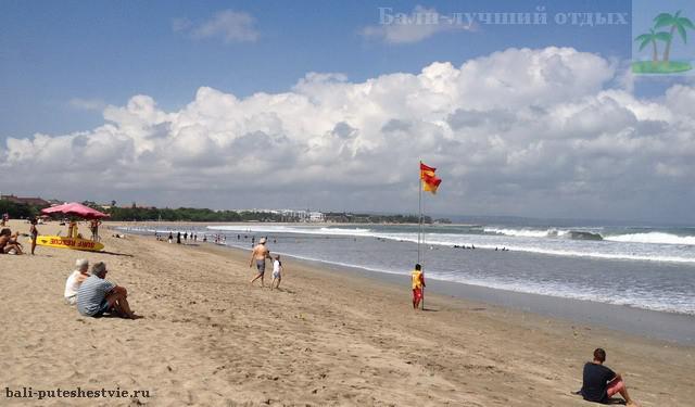 Кута пляж Бали
