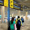 Новое здание международного аэропорта на Бали