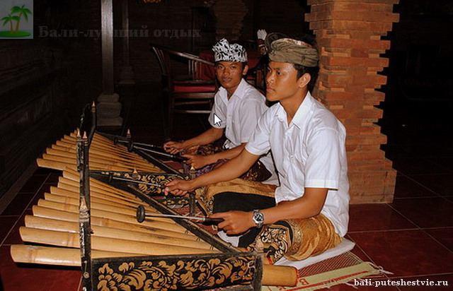 Риндик Музыка Бали