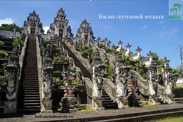 Храм на острове Бали