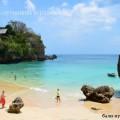 Пляж Секрет Бич (Паданг-Паданг) Бали