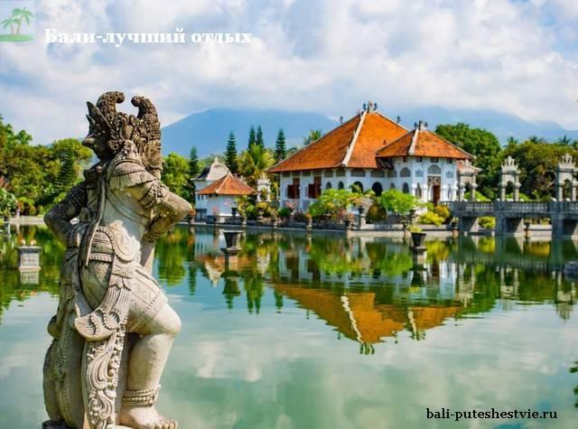 Бали водный дворец Тирта Ганга