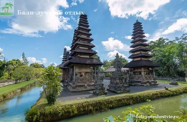 Храм Таман Аюн Бали