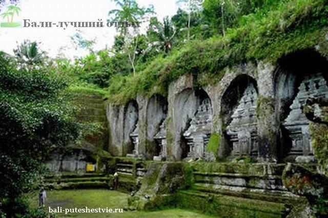 Gunung Kawi храмовый комплекс на Бали
