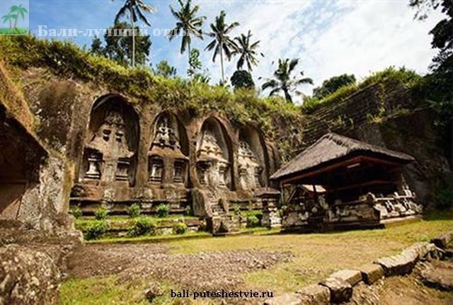 Экскурсия в храмовый комплекс на Бали