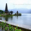Храм на озере Бедугул Бали